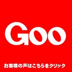 gooロゴ